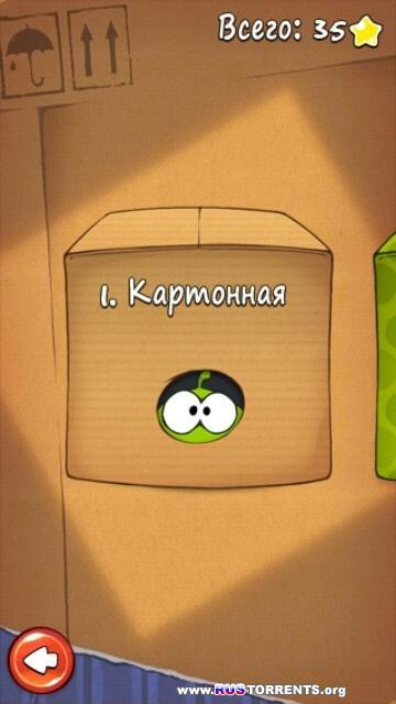 Cut the Rope | Symbian^3