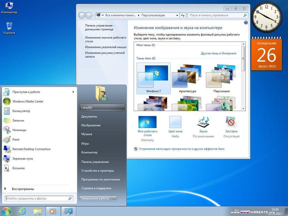 Windows 7 x64 IE10/USB3 20in1 AIO Activated August 2013 by Murphy78 ENG/RUS