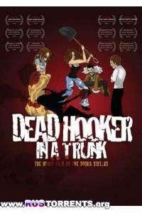 Мёртвая шлюха в багажнике | DVDRip