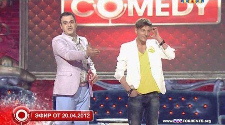 Comedy Club. Exclusive [выпуск 13] [эфир от 27.04.) | SATRip