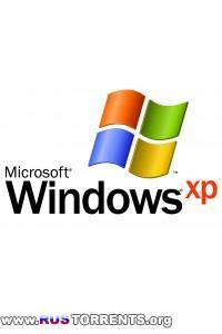 Chip Windows XP DVD x86