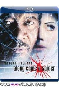 И пришел паук | HDRip