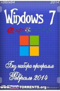 Windows 7 Ultimate SP1 x86/x64 by Loginvovchyk без набора программ (Rus/Eng)