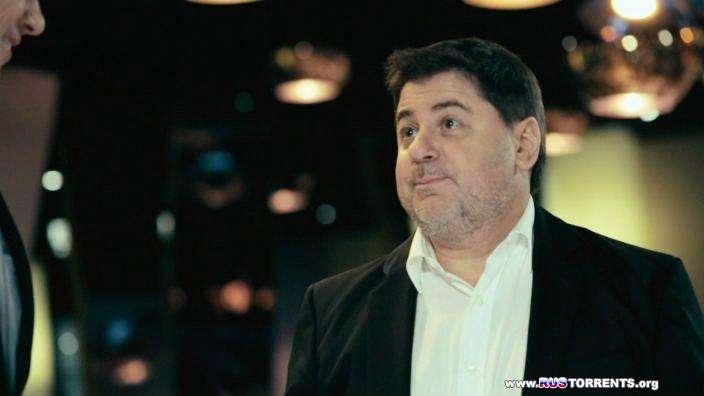 ХБ Шоу (1 сезон 9 серия ) | WEBRip-AVC