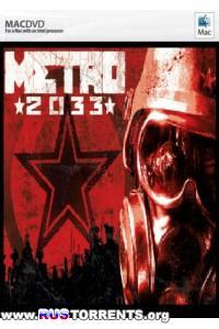 Metro 2033 | MAC
