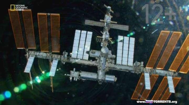 NG: Жизнь в космосе   SATRip   P1