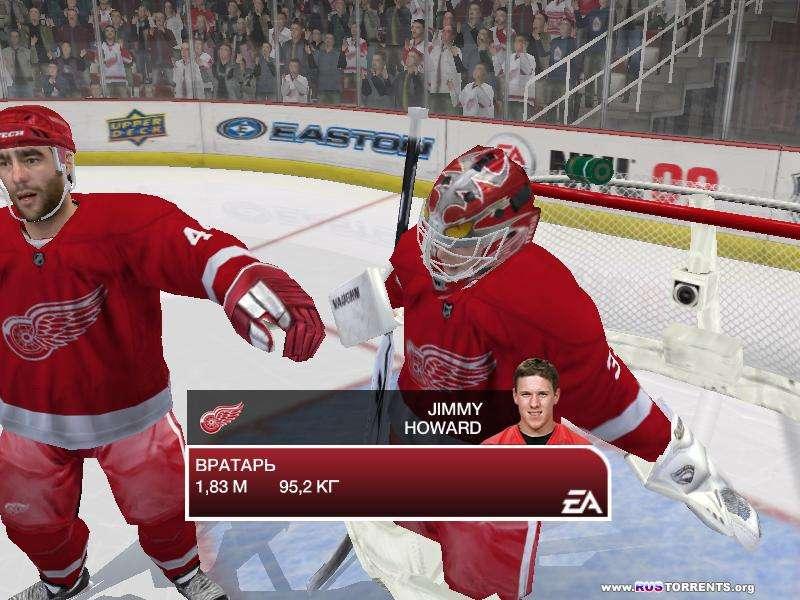 NHL 09 + РХЛ | RePack от Spieler