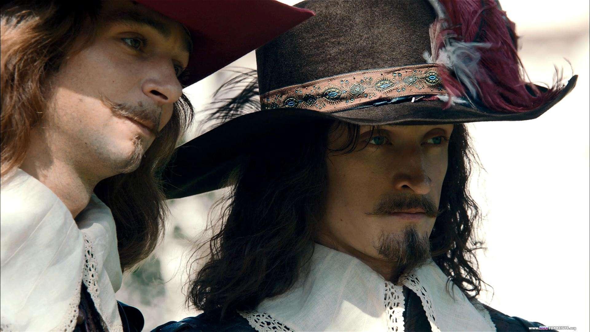 Три мушкетера | BDRemux 1080p | Лицензия