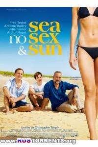 Море, солнце и никакого секса | HDRip | НТВ+