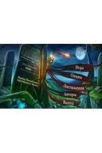 Грейвен: Пророчество багровой луны | PC