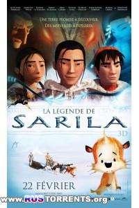Сарила: Затерянная земля | BDRip 720p | Лицензия