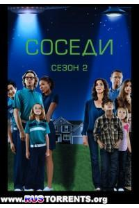 Соседи [S02] WEB-DLRip | FOX
