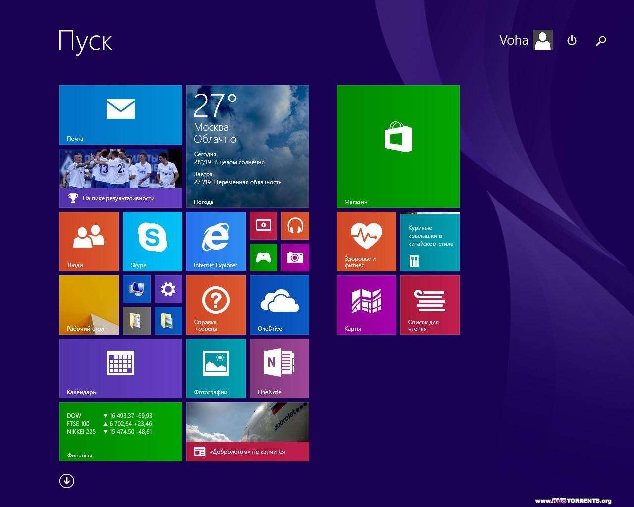 Windows 8.1 Enterprise x64/x86 + Office 2013 Pro Full v.23.07 By DDGroup & Leha342 (23.07.2014) RUS   PC