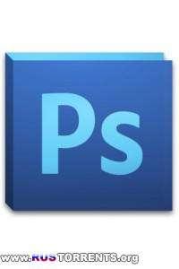PhotoShop CS5 Extended Lite RU/EN Unattended
