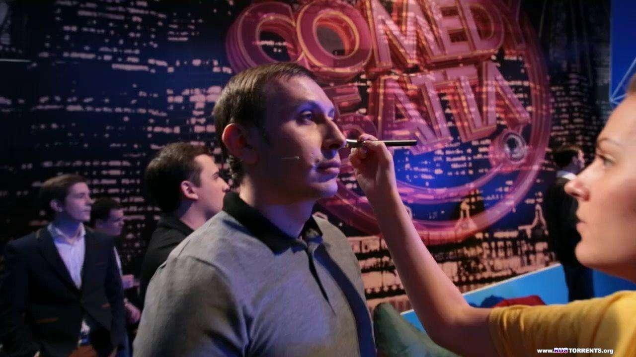 Comedy Баттл. Суперсезон [06] | WEB-DLRip 720p