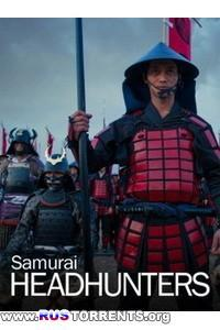 Тёмная сторона пути самурая | HDTVRip