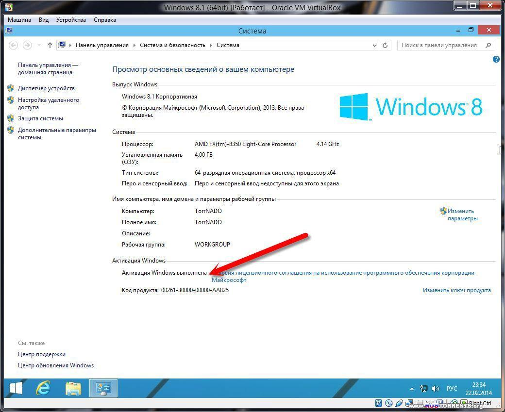Windows 8.1 Russian 6 in 1 x86/x64 + Windows 8 USB Installer Maker 23.02.2014 RUS