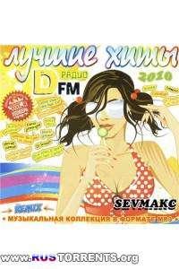 VA - Лучшие Хиты Радио DFM Remix
