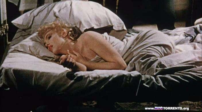Неизвестная Мэрилин | HDTVRip