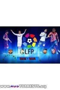 Футбол. Чемпионат Испании 2013-14. Итоги сезона | HDTVRip