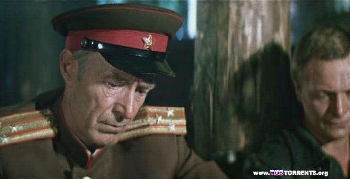 Ожидание полковника Шалыгина | SATRip