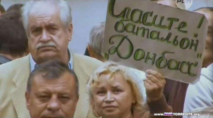 Военная тайна с Игорем Прокопенко [эфир 19.09] | SATRip