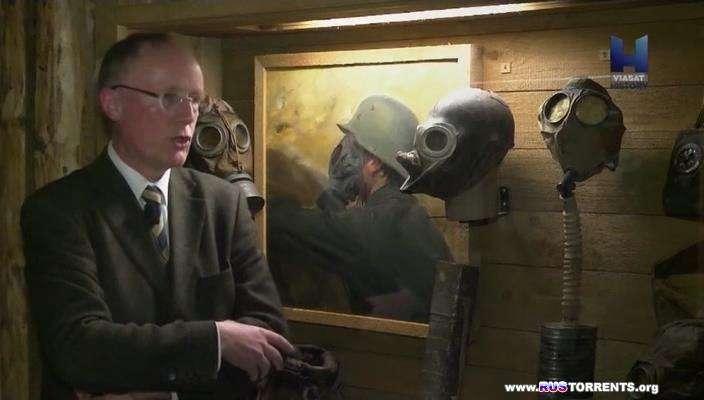 Великий подвиг шахтеров в Первой мировой войне [1-5 из 5] | SATRip