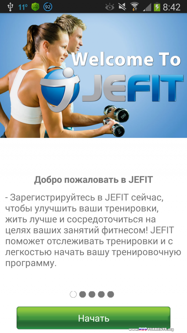 JEFIT PRO личный фитнес тренер v 6.09112 | Android