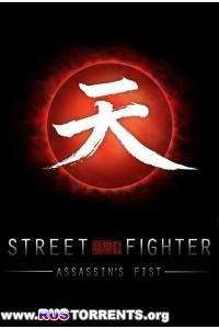 Уличный боец: Кулак убийцы   BDRip 1080p   А