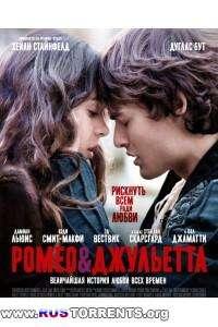 Ромео и Джульетта | HDRip | лицензия