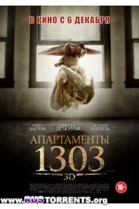 Апартаменты 1303 | BDRip