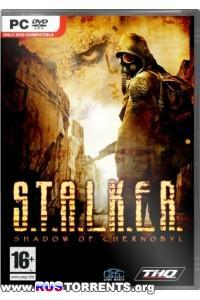 S.T.A.L.K.E.R.: Shadow of Chernobyl - Народная Солянка + Мёртвый Город + ООП + Коллекционер | PC | RePack by SeregA-Lus