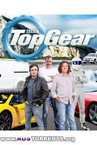 Топ Гир (Сезон 20 эпизод 5) | HDTVRip 720p