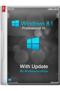 Windows 8.1 Professional VL with Update 3 x86/x64 by Andreyonohov 2 DVD RUS