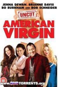 Американская девственница |HDRip | Лицензия