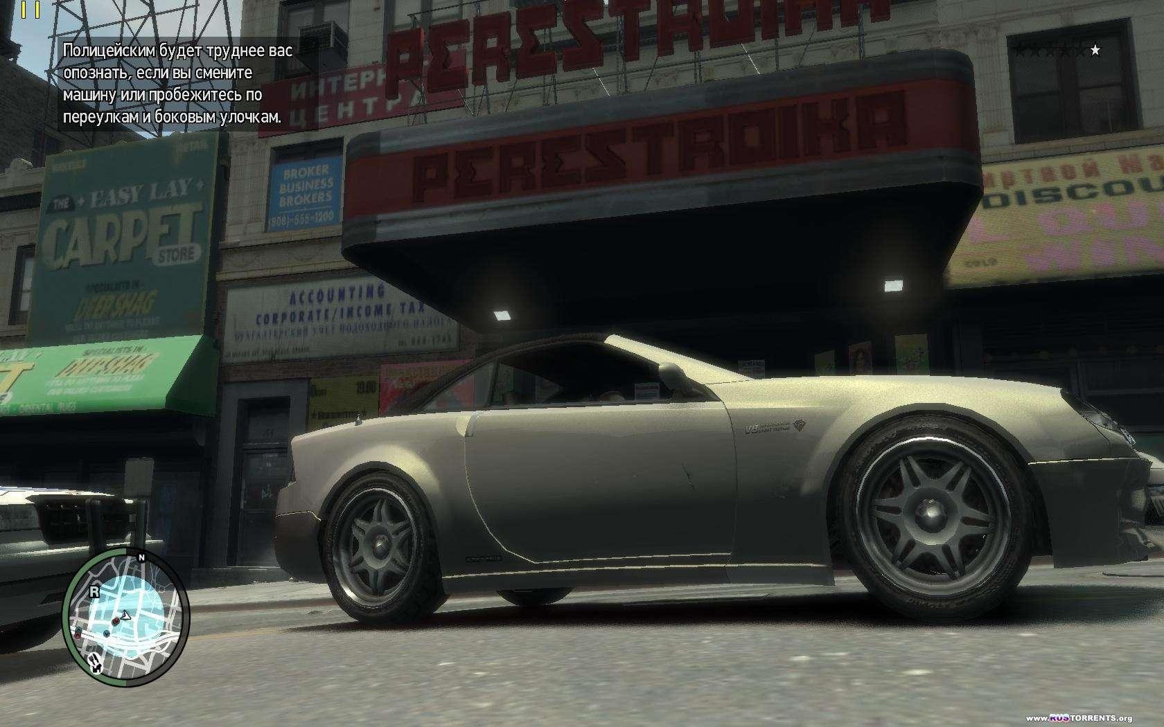 Grand Theft Auto IV (1� ��������)