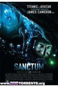 Санктум | HDRip