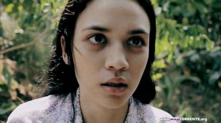 Сокрытое: Гнев Азазеля | DVDRip