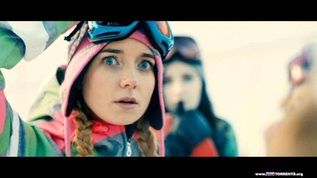 В спорте только девушки | DVD9 | Лицензия