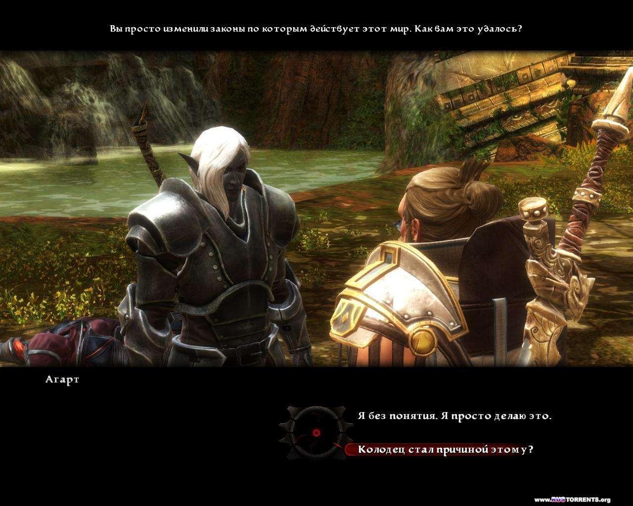 Kingdoms Of Amalur: Reckoning | PC | Русификатор Любительский (Текст) v2.0