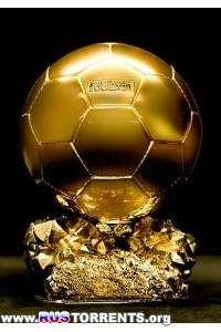 Церемония вручения Золотого мяча ФИФА | SatRip