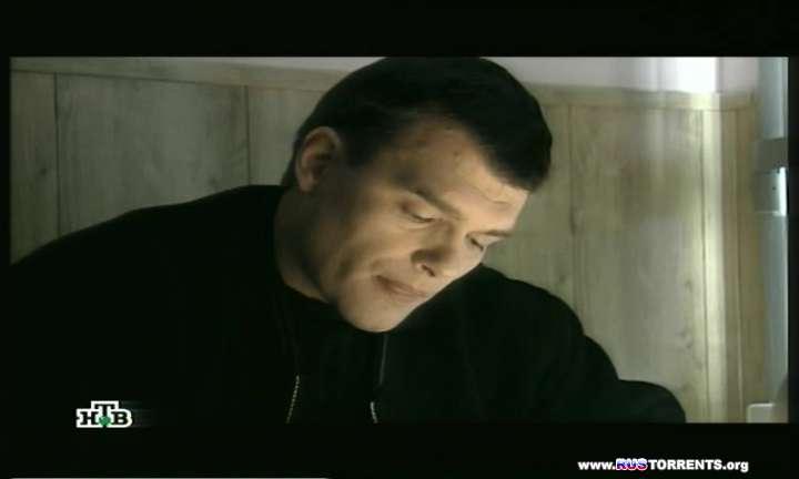 Улицы разбитых фонарей | [S01-06] | (1998 - 2004) | DVDRip