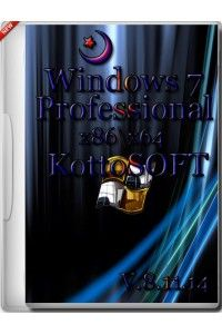 Windows 7 SP1 х86/х64 Professional KottoSOFT V.8.11.14 RUS