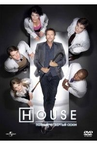 Доктор Хаус [S04] | WEB-DL 720p