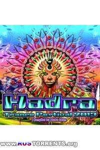 VA - Hadra Trance Festival