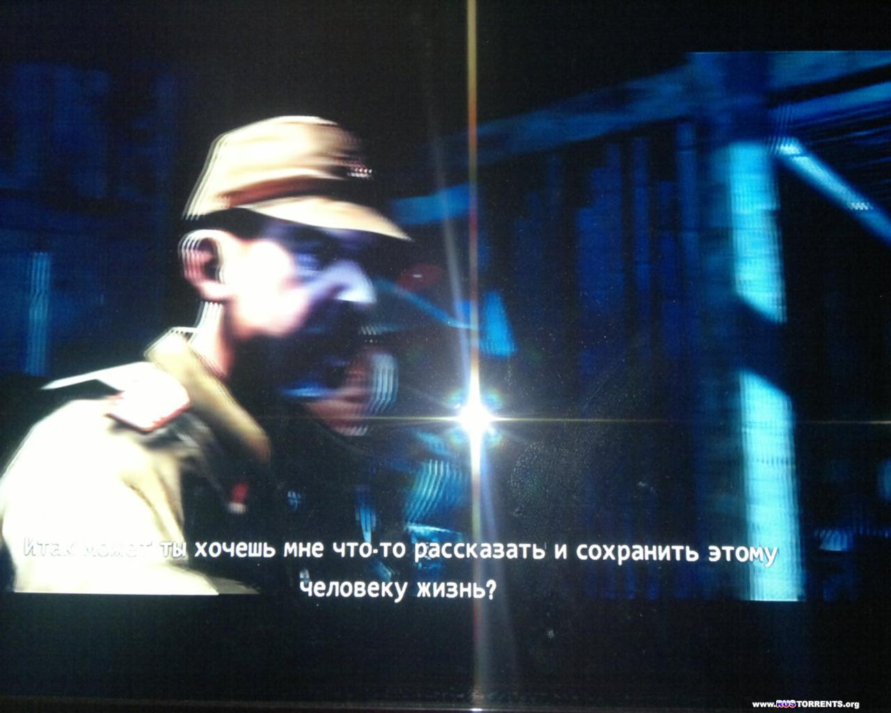 Rambo: The Video Game | XBOX360