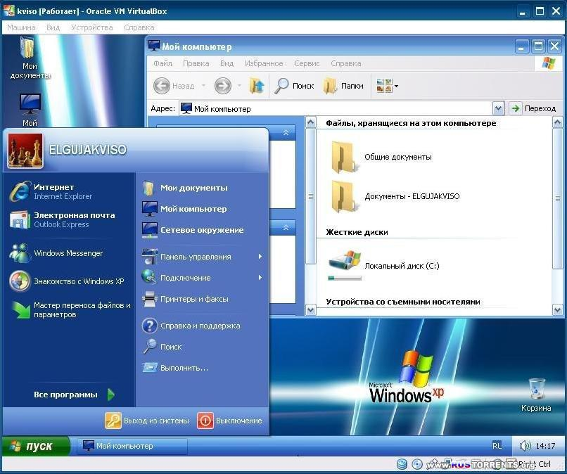 Windows XP Pro SP3 x86 (CD/DVD) Elgujakviso Edition (v22.04.14)