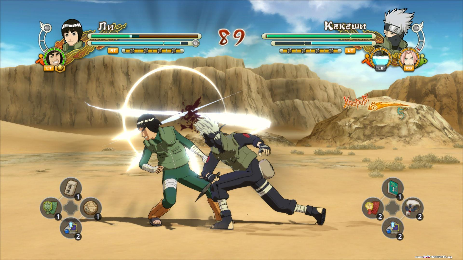 NARUTO SHIPPUDEN: Ultimate Ninja STORM 3 Full Burst | РС | Лицензия