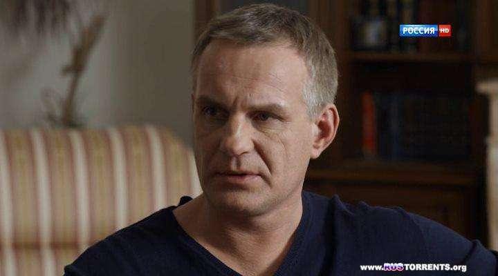 Частный детектив Татьяна Иванова [01-12 из 12] | HDTVRip