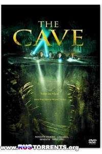 Пещера / Грот | BDRip